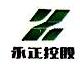 浙江永正控股有限公司
