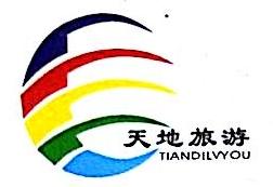慈溪市江湖旅行社有限公司 最新采购和商业信息