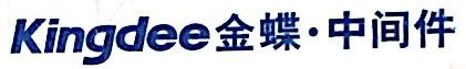 北京金蝶中间件软件系统有限公司