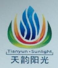 四川天韵阳光旅游文化有限公司 最新采购和商业信息