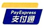 成都支付通卡友电子商务有限公司 最新采购和商业信息