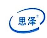 长沙思泽网络科技有限公司 最新采购和商业信息