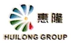 广州市惠隆环境保护科技有限公司