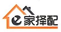 中山市家择配网络科技有限公司 最新采购和商业信息