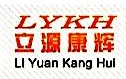 镇江立源康辉医药科技有限公司 最新采购和商业信息