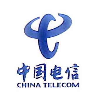 中国电信股份有限公司福州分公司 最新采购和商业信息