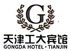 天津工大宾馆有限责任公司 最新采购和商业信息