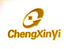 深圳市诚芯易电子有限公司 最新采购和商业信息