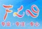深圳市菲利德电子有限公司 最新采购和商业信息