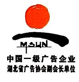 宜昌市美辰广告营销有限公司 最新采购和商业信息