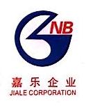 宁波华睿海天国际贸易有限公司 最新采购和商业信息