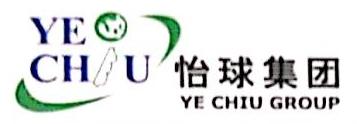 怡球金属资源再生(中国)股份有限公司 最新采购和商业信息