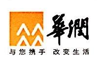 华润(沈阳)地产有限公司
