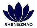 上海盛兆生物科技有限公司 最新采购和商业信息