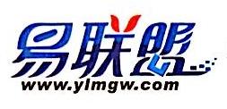 厦门市仁泰电子商务有限公司 最新采购和商业信息