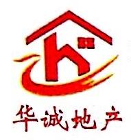 北京华诚美居房地产经纪有限公司 最新采购和商业信息