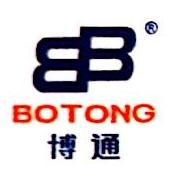 宁波博通树脂有限公司 最新采购和商业信息