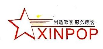 陕西新势力网络科技有限公司 最新采购和商业信息