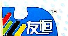 福州德贤贸易有限公司 最新采购和商业信息