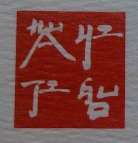 广州华艺国际拍卖有限公司 最新采购和商业信息