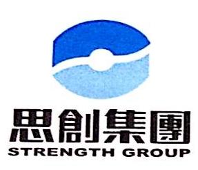深圳思创信息技术有限公司 最新采购和商业信息