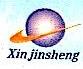陕西新锦升工贸有限公司 最新采购和商业信息