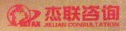 北京汉育融智财税顾问中心 最新采购和商业信息