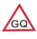 量子健(厦门)实业有限公司 最新采购和商业信息