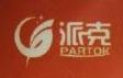 四川派克网络科技有限公司