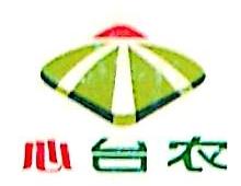 温州市瑞合农资有限公司 最新采购和商业信息