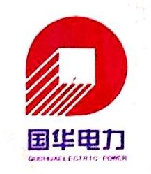国华徐州发电有限公司 最新采购和商业信息