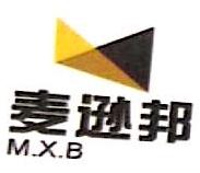 广州市麦逊邦企业管理咨询有限公司