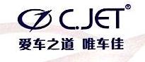 深圳车佳科技有限公司 最新采购和商业信息