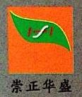西安崇正华盛电气技术有限公司 最新采购和商业信息
