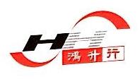 陕西鸿升行商贸有限公司 最新采购和商业信息