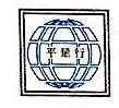 平量行保险公估(上海)有限公司上海分公司 最新采购和商业信息