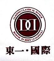 湖南东一国际商业广场有限公司 最新采购和商业信息