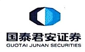 国泰君安证券股份有限公司湖北分公司 最新采购和商业信息