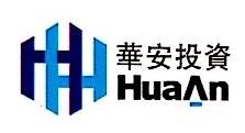 九江华安汽车城经营管理有限公司 最新采购和商业信息