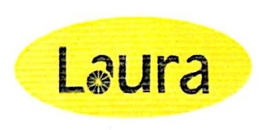 佛山市南海萝徕灯饰有限公司 最新采购和商业信息