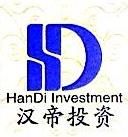 贵州黔鲁酒业有限公司 最新采购和商业信息