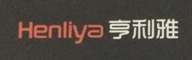 揭阳市亨利雅不锈钢制品有限公司 最新采购和商业信息