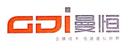 上海曼恒数字技术股份有限公司 最新采购和商业信息
