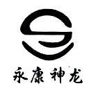 宁波市成隆装饰防水材料有限公司 最新采购和商业信息