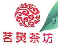 吉林省乾艺茶文化传播有限公司 最新采购和商业信息