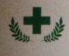 温州市中兴医疗器械有限公司