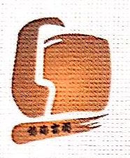 上海锦海富樽食品进出口有限公司