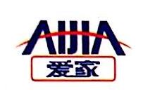 西安爱家实业有限公司 最新采购和商业信息
