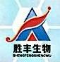 广州胜丰生物科技有限公司 最新采购和商业信息