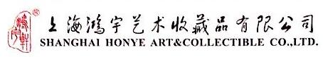 上海鸿宇艺术收藏品有限公司 最新采购和商业信息